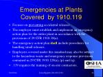 emergencies at plants covered by 1910 119