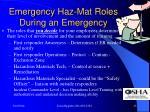 emergency haz mat roles during an emergency