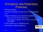 emergency use respiratory protection