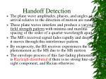 handoff detection1