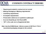 common contract errors