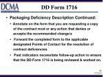 dd form 17164