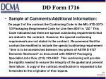 dd form 17165