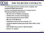 why we review contracts