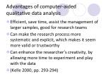 advantages of computer aided qualitative data analysis