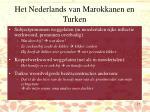 het nederlands van marokkanen en turken3
