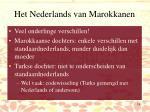 het nederlands van marokkanen5