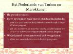 het nederlands van turken en marokkanen2