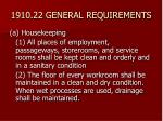 1910 22 general requirements