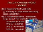 1910 25 portable wood ladders