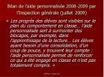 bilan de l aide personnalis e 2008 2009 par l inspection g n rale juillet 2009