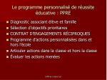 le programme personnalis de r ussite ducative ppre