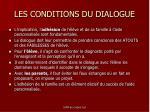 les conditions du dialogue