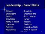 leadership basic skills