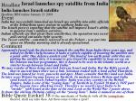 israel launches spy satellite from india