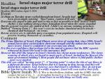 israel stages major terror drill