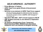 aelw airspace authority