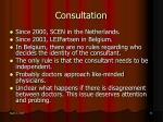 consultation34