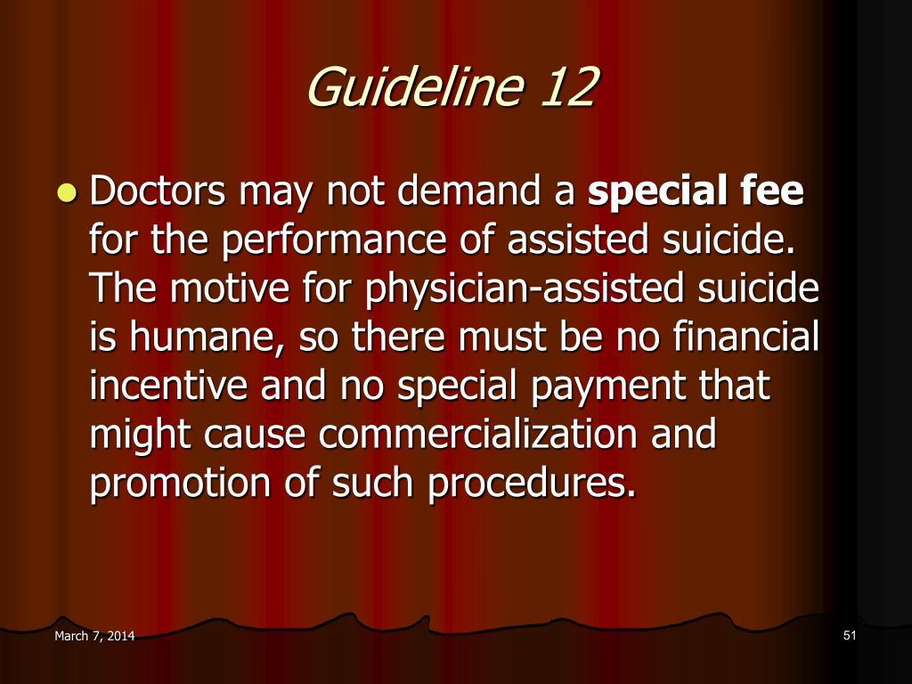 Guideline 12
