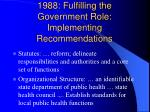 1988 fulfilling the government role implementing recommendations