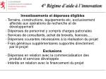 4 r gime d aide l innovation21