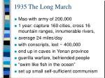 1935 the long march