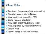 china 19th c