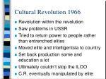 cultural revolution 1966