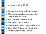 japan invades 1937
