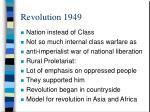 revolution 1949