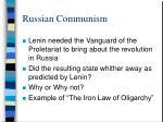 russian communism