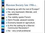 russian society late 19th c