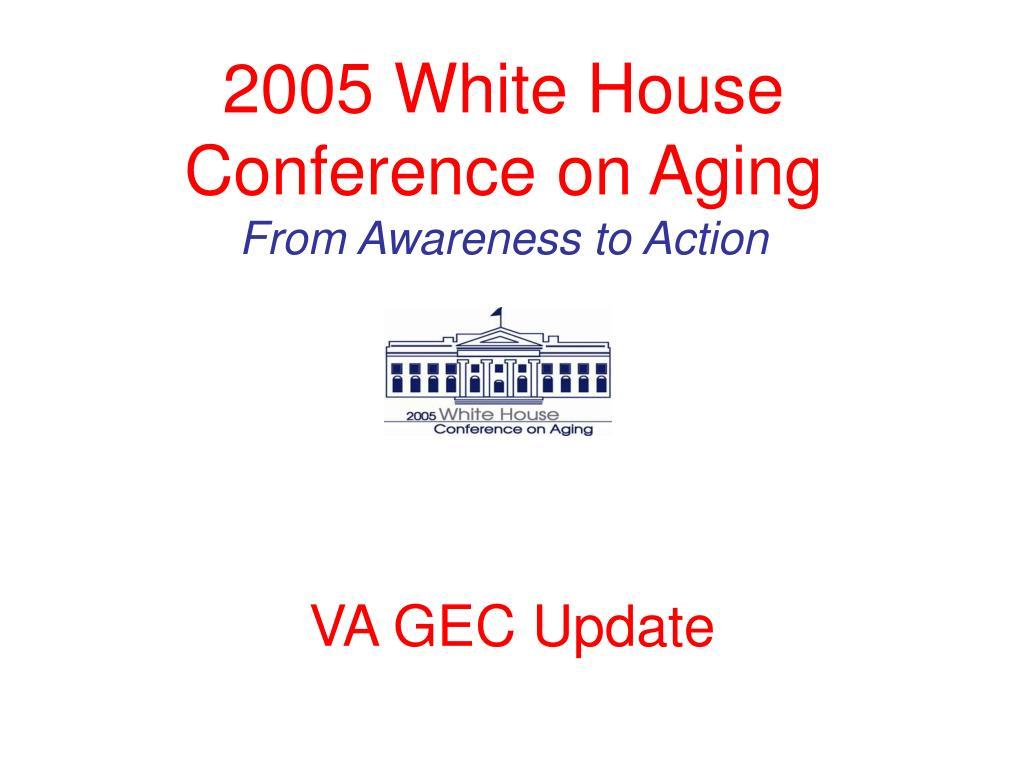 2005 White House