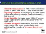 2007 2008 subprime mortgage mess in brief