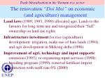 the renovation doi moi on economic and agriculture management
