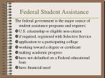 federal student assistance