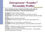 entrepreneur founder personality profiles