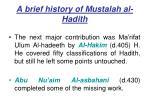 a brief history of mustalah al hadith12