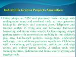 indiabulls greens projects amenities