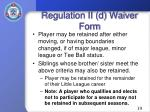 regulation ii d waiver form
