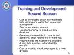 training and development second season