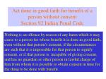 act done in good faith for benefit of a person without consent section 92 indian penal code