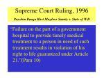 supreme court ruling 1996 paschim banga khet mazdoor samity v state of w b