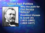 gilded age politics8