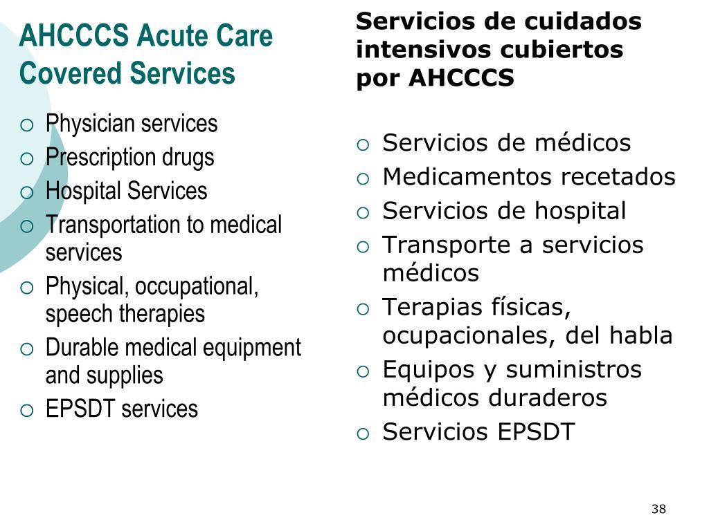 AHCCCS Acute Care