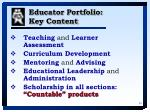 educator portfolio key content