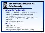 ep documentation of scholarship