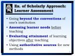 ex of scholarly approach learner assessment