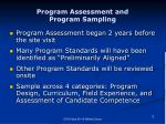 program assessment and program sampling