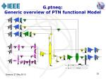 g ptneq generic overview of ptn functional model